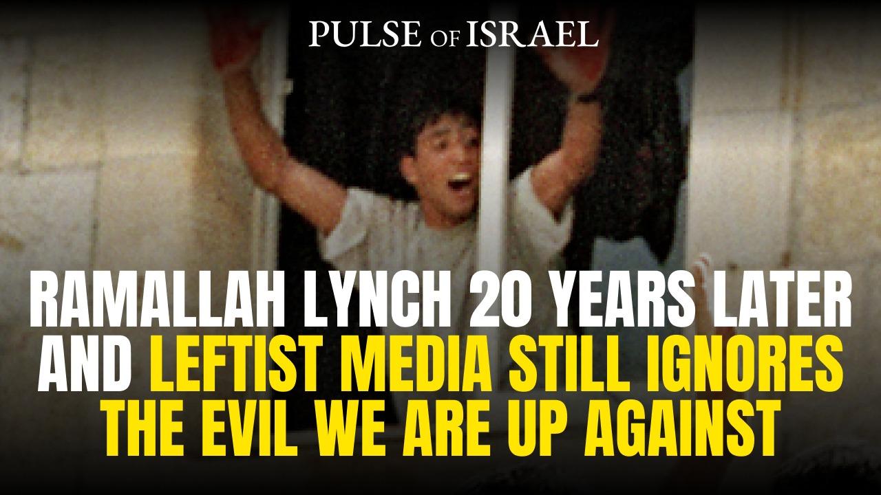 Ramallah Lynch 20 Years Later