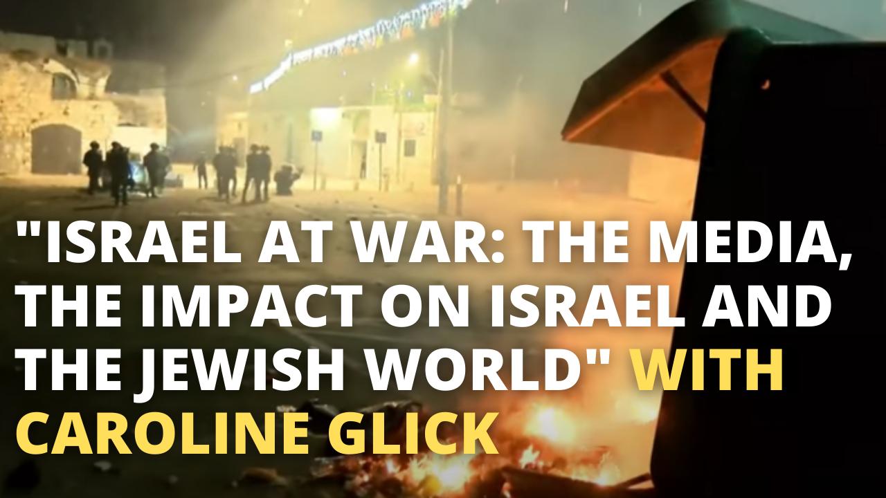 Caroline Glick - Missiles from Gaza