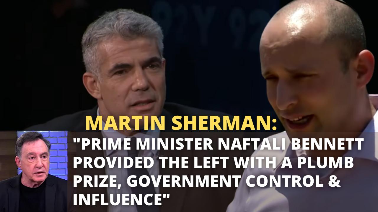 Martin Sherman - Bennett