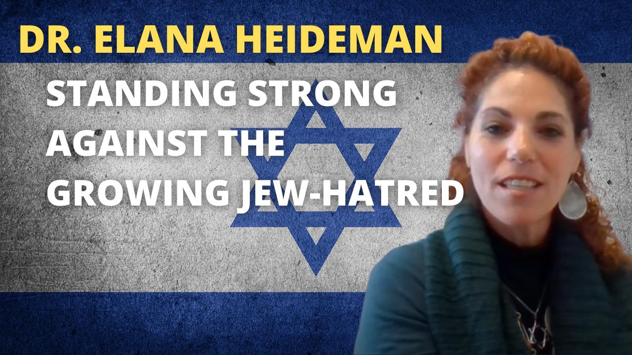 Elana Heidemann
